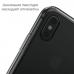 Защитный чехол Just Mobile TENC Case для iPhone XS Max