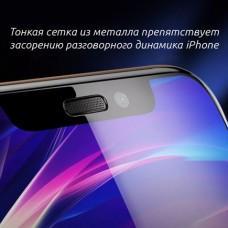 Защитное стекло Baseus Full-screen Curved Tempered для iPhone X/XS/11 Pro с защитной сеткой на динамик