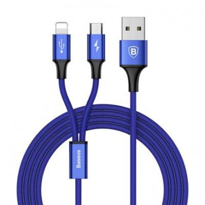 Кабель 2 в 1 Baseus Rapid Series Lightning + Micro-USB/USB (1,2 м)