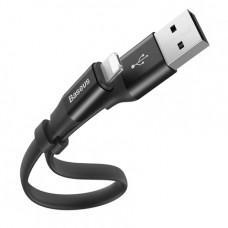 Кабель 2 в 1 Baseus Portable Cable Lightning + Micro-USB/USB (1,2 м)