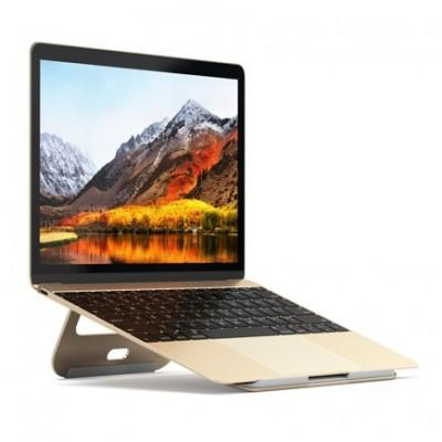 Алюминиевая подставка Satechi Aluminum Portable & Adjustable Laptop Stand для MacBook